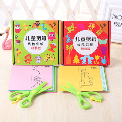 Children's 96 Pieces Handmade Color Paper-Cut Origami Toy Set Kindergarten DIY Early Education Production Materials Send Scissors
