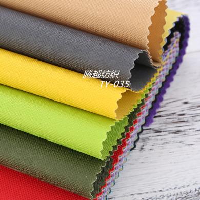 厂家直销600Dpvc牛津布网纹,黑色特价,涤纶牛津布,箱包面料