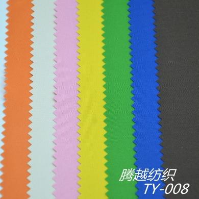 厂家直销300Dpvc平纹牛津布,涤纶面料,优质箱包材料300D牛津布