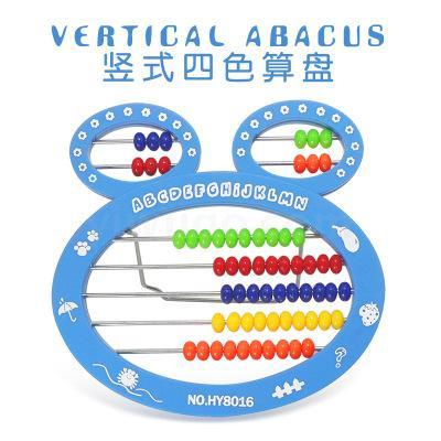 Hy-8016 manufacturers direct sale educational toys for children early education small abacus plastic gift box cross-