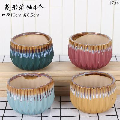 Fleshy Flowerpot Gardening CERAMIC mini small new product ideas Tank of coarse son home New ways Of Pottery