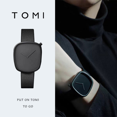 TOMI Temi Pebble New Watch Minimalist Men's and Women's Strap Watch Square Watch
