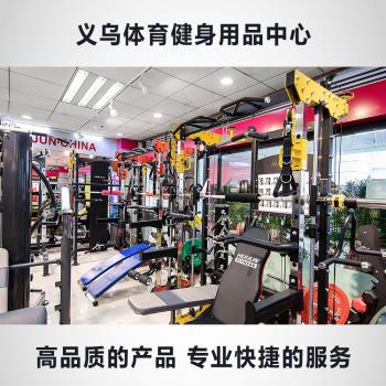会军 单人站三五人站综合训练器 多功能家庭健身训练器材HJ-B251