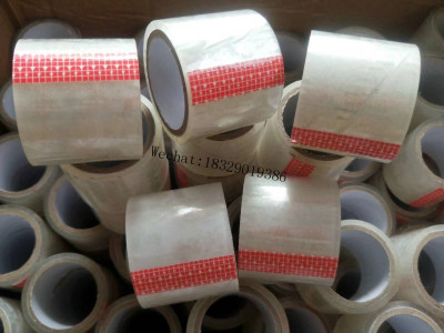 Oem bopp sealing carton packing tape rolls