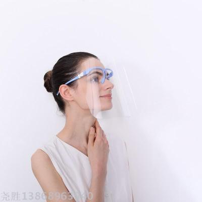 Anti-Fog Transparent Anti-Oil Splashing Protection Glasses Frame Type Face Shield