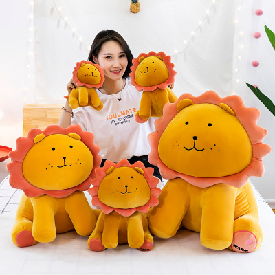 Duyin very fire lovely sunshine boy down cotton sunflower simba lion happy sister plush toy manufacturer direct sale