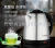 Factory Direct Electric Kettles 304 Special Electric Kettles for Hotels to burn free LOGO