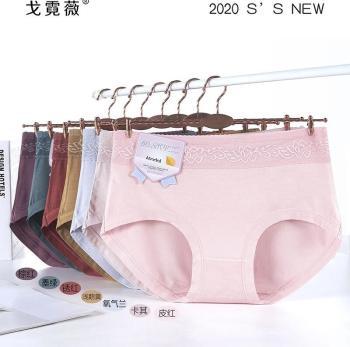 新款 简约大方蕾丝花边竹纤维透气大码女式内裤 中腰莫代尔三角裤