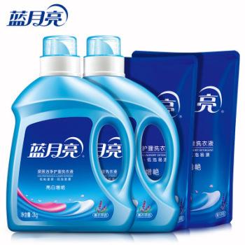 藍,月亮洗衣液薰衣草香3kg勞保福利贈品支持一件代發