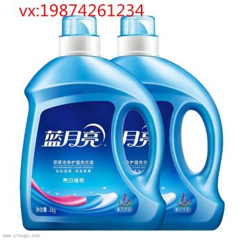 藍月亮洗衣液3kg薰衣草亮白增艷批發禮品贈品福利支持一件代發