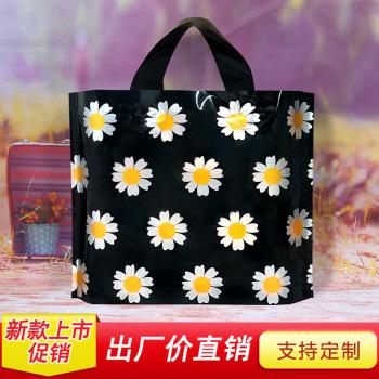 加厚服裝店袋子禮品袋包裝袋塑料袋定制手提袋購物袋定做logo包郵