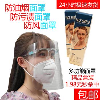 多功能防護面罩可用于污染場所記得佩戴口罩效果最佳面罩面罩面罩