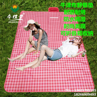 Factory Direct Sales Picnic Mat Camping Mat PVC Waterproof Layer Sand Stall Outing Simple Handle Fashion Oxford Cloth Mat