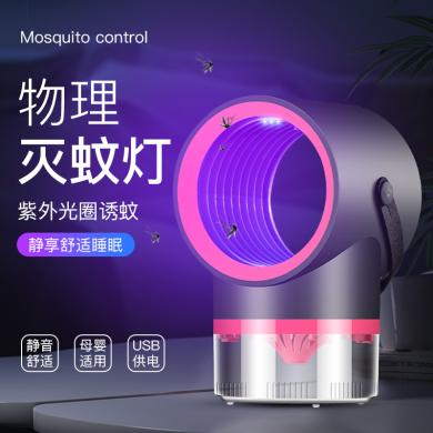灭蚊灯家用新款LED光触媒灭蚊器小星空工厂货源