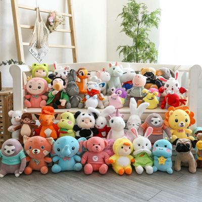 Eight-Inch Prize Claw Doll Wedding Favors Drip Annual Meeting Pig Muppet Plush Toy Prize Claw Doll Wholesale