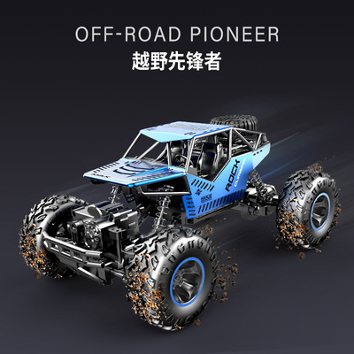 Cross-Border 1:16 Alloy Rock Crawler Mountain Bigfoot Anti-Fall Four-Wheel Drive Remote Control Car Toy Model Light off-Road Vehicle