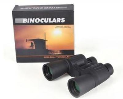 Authentic music 10*50 Dr HD night vision high nitrogen filling binoculars waterproof