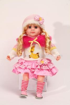 Electric intelligent dialogue dolls wholesale, long legged doll, plush toy Bobbi doll humanoid toy