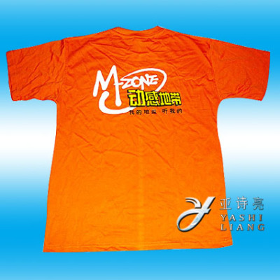 Specializing in the production of t t shirt advertising shirt blank shirts