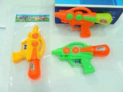 Water cannon for toys.