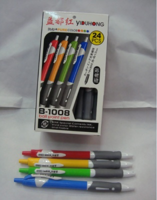 B-1008 ball point pen