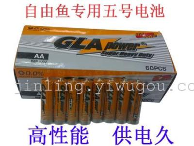 High energy no.5 AA carbon battery control electric toy flash small electrical appliance applicable