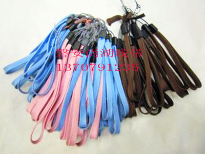 Lanyard. Mobile phone rope, flashlight lanyards. The umbrella handle with