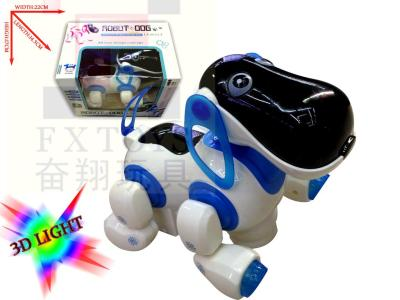 A new electric universal 3D light music machine dog toys toys