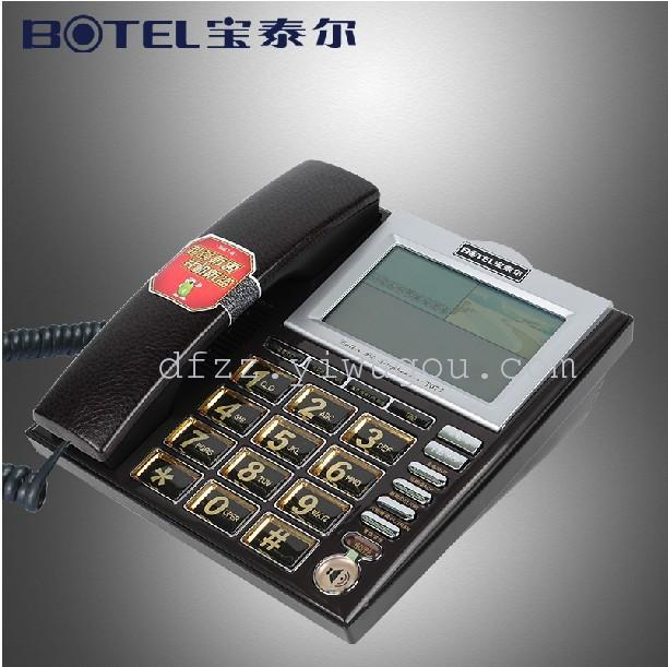 Supply Giant/baotaier cheap T077 fixed telephone hands-free