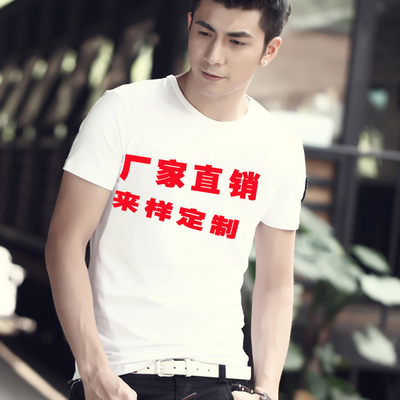 Manufacturers selling 180 grams of cotton - class service Custom T-Shirt blank T-shirt Xiayue