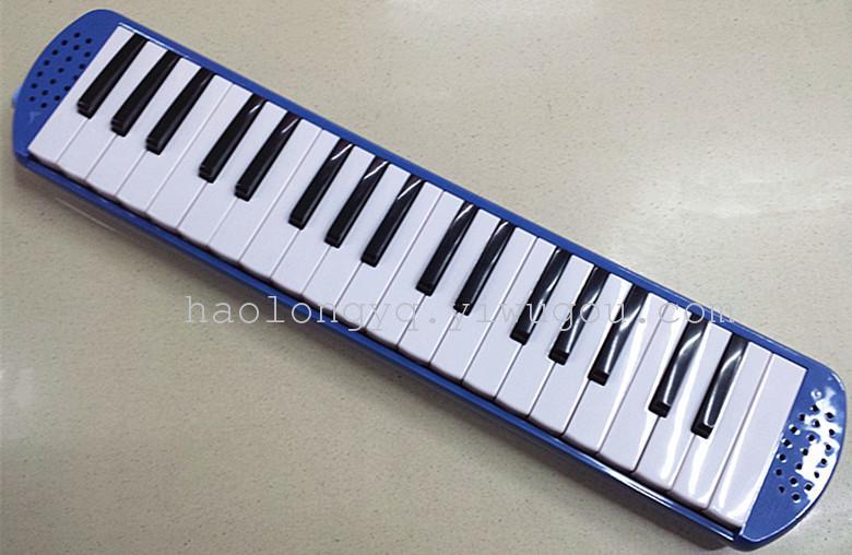 Supply 37-key keyboard harmonica keyboard piano students