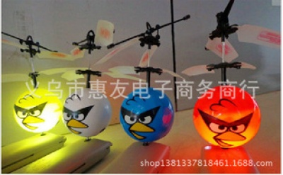 Angry birds Toy vehicle induction UFO birds fly ball never landed upgrade r/c helicopter