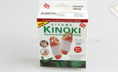 Put kinoki Detox foot patch Detox foot patch us thoughtful