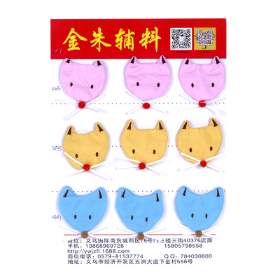 GT009 dress accessories hot style fox mouse 40515