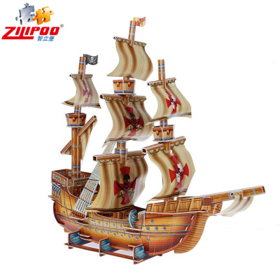 wholesale jigsaw puzzle of Pirate ship for children