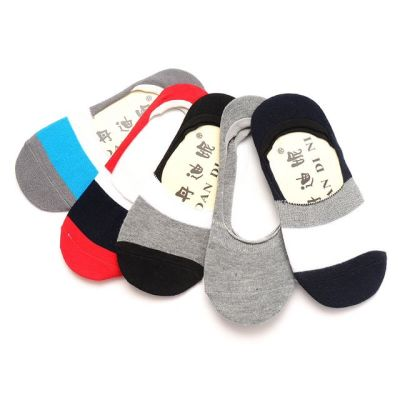 All - cotton male ankle socks.