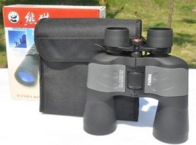 Binoculars 10-30X50 doubled/hd/high/military night vision
