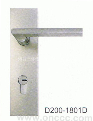 Shower door lock D200-1801D