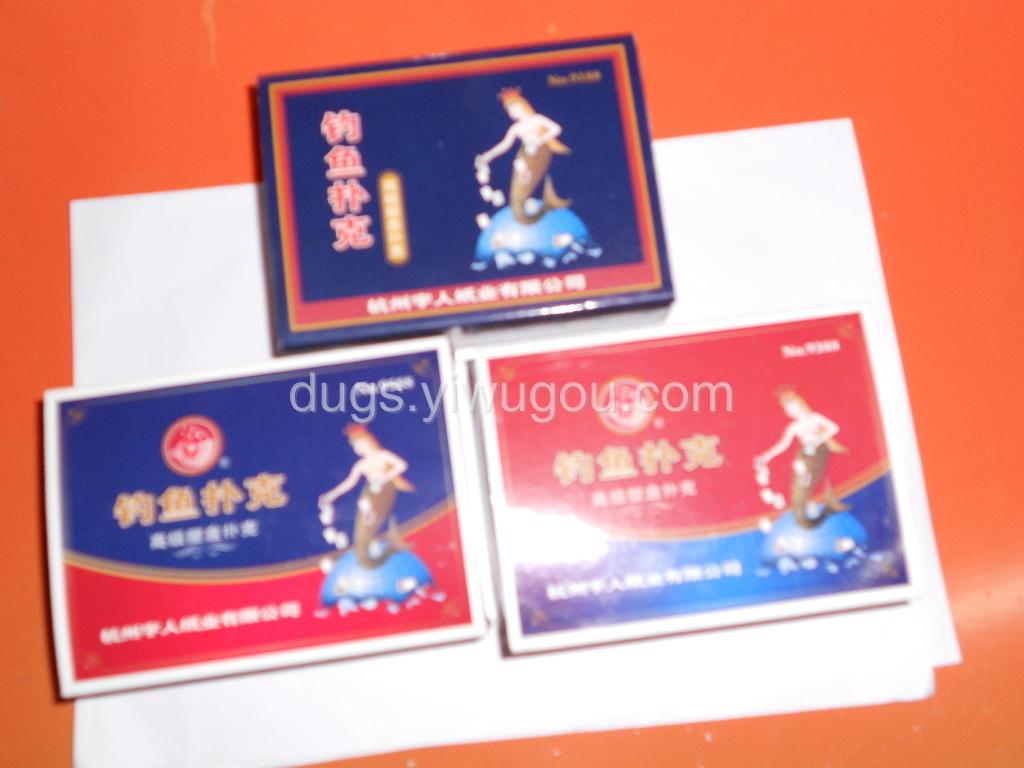 Supply Plastic Box 988 Poker