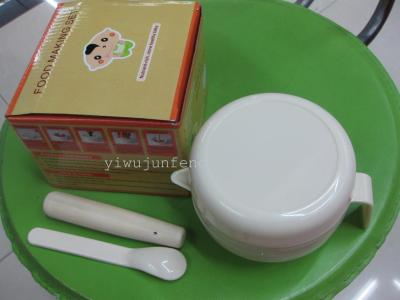 Baby food grinders conditioning RS-589