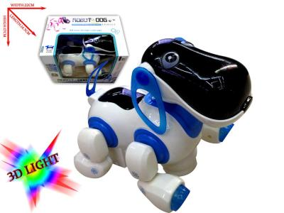 BATTERY OPERATED DOG TOYS