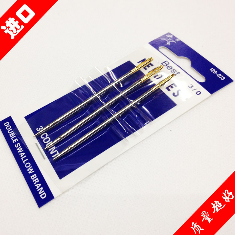 Supply Import shuangyan hand sewing needles 120-073-