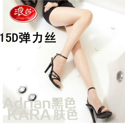 Lansa 15d20% super thin elastic and shift pantyhose Lansa pantyhose Lansa elastic stockings 6488