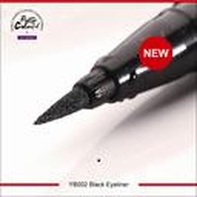 Mei MEIS when cool Halo black waterproof liquid eyeliner-eyeliner