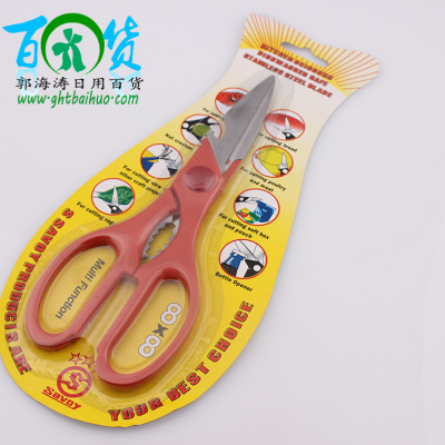 Fish scissors factory direct stainless red handle scissors multi-purpose shears two dollar store wholesale