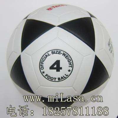 No. 4 leather football PVC material with Oscar