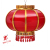 50 plug-in lamp round plastic turn LED light wedding supplies Taobao for the postage festive lanterns