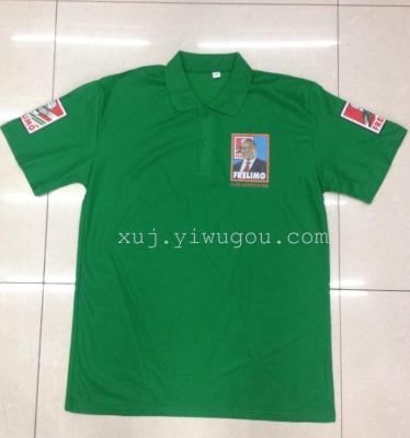 Campaign clothing promotional shirt t-shirt
