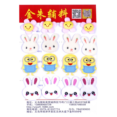 GT013 cute rabbit accessories welcome to sample custom 40543