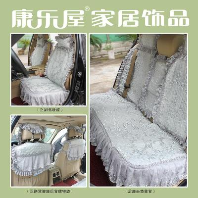 Leisure fashion brand manufacturers car seat 8 piece set applies to all kinds of car mats